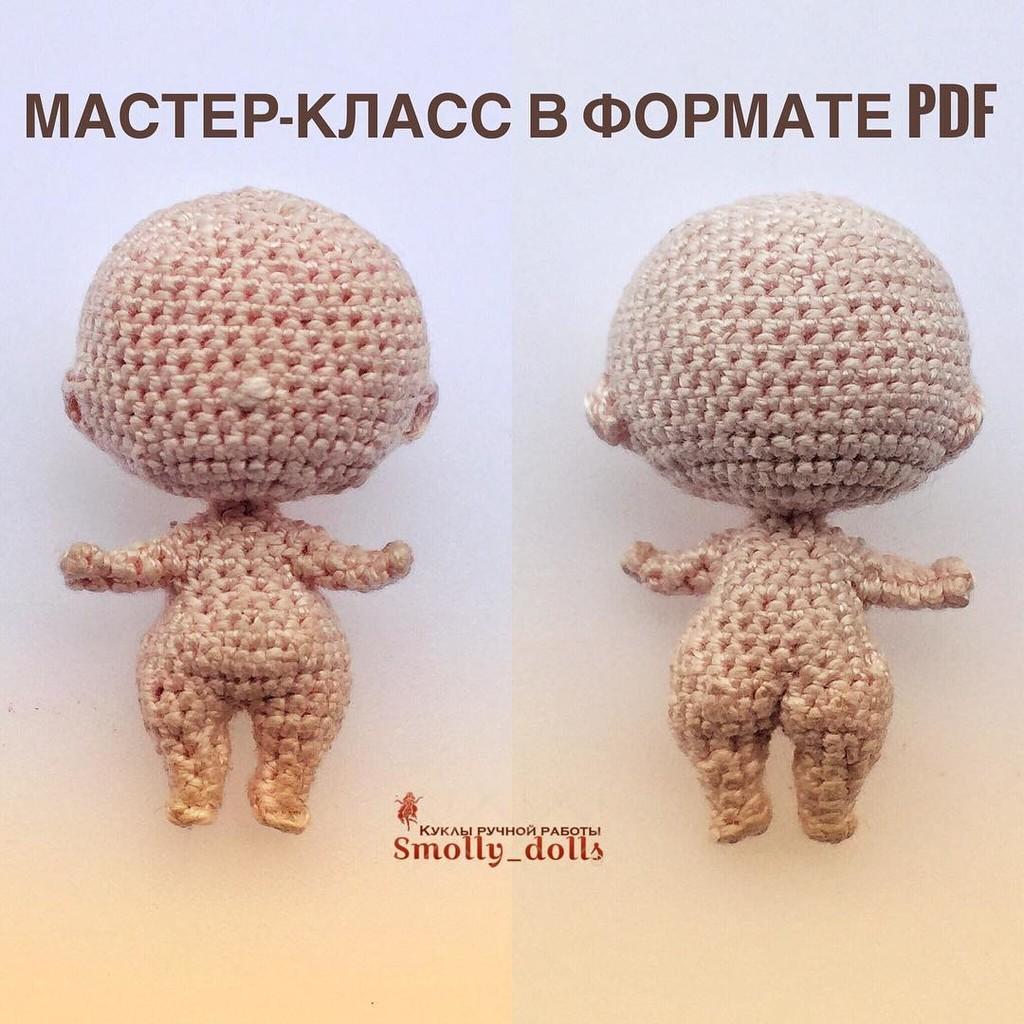 Фигуристое тело куколки 4 см, фото, картинка, схема, описание, бесплатно, крючком, амигуруми