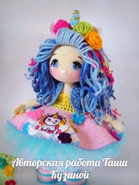 Кукла Единорожка, фото, картинка, схема, описание, бесплатно, крючком, амигуруми