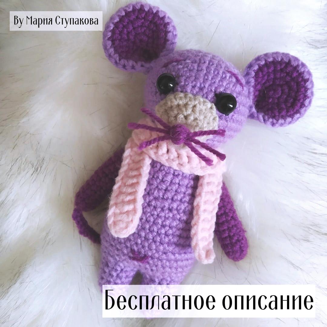 Лавандовая мышка, фото, картинка, схема, описание, бесплатно, крючком, амигуруми