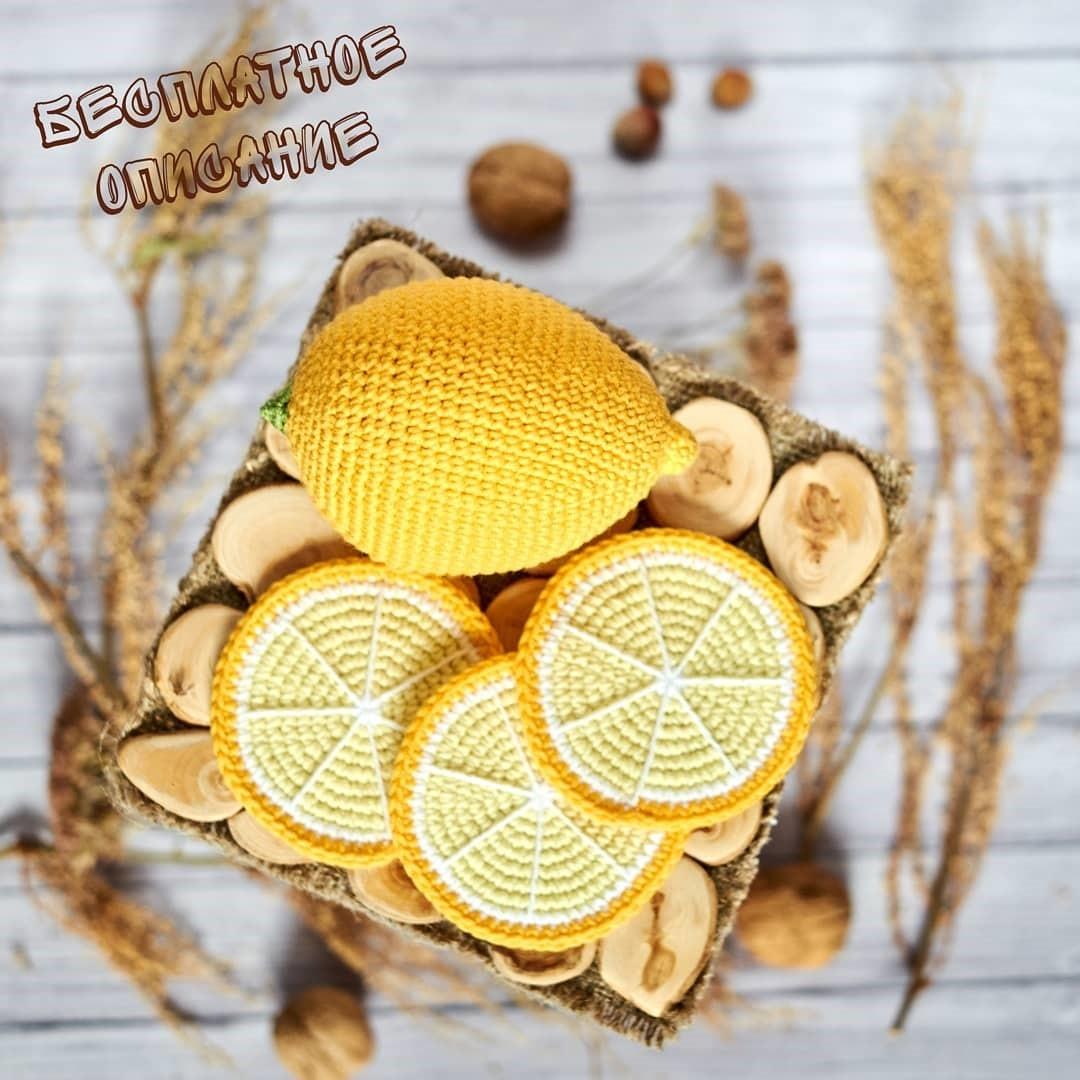 Лимон, фото, картинка, схема, описание, бесплатно, крючком, амигуруми