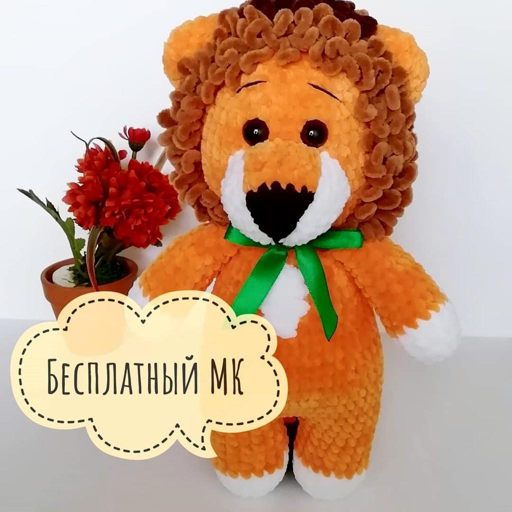 Львёнок, фото, картинка, схема, описание, бесплатно, крючком, амигуруми