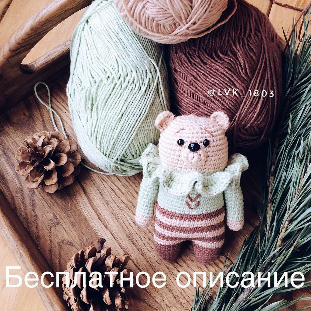 Мишка, фото, картинка, схема, описание, бесплатно, крючком, амигуруми