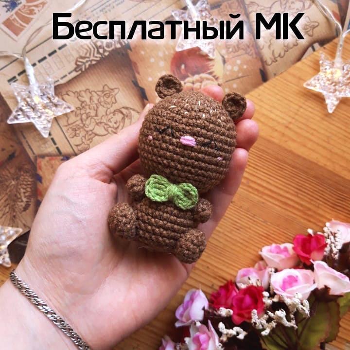 Мишка-брелок, фото, картинка, схема, описание, бесплатно, крючком, амигуруми