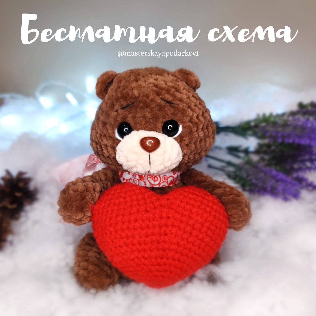 Мишка с сердечком, фото, картинка, схема, описание, бесплатно, крючком, амигуруми