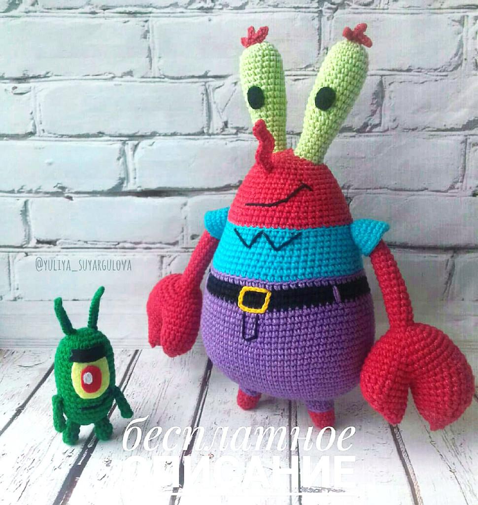 Мистер Крабс и Планктон, фото, картинка, схема, описание, бесплатно, крючком, амигуруми