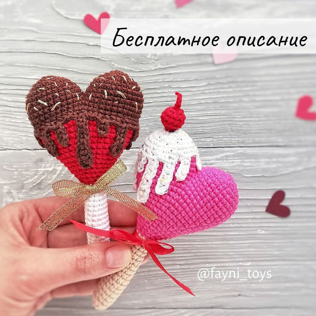 Мороженка-валентинка, фото, картинка, схема, описание, бесплатно, крючком, амигуруми