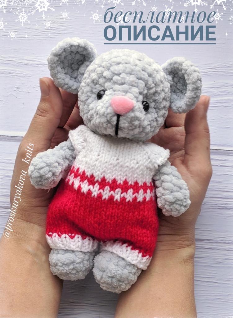 Мышка малышка, фото, картинка, схема, описание, бесплатно, крючком, амигуруми