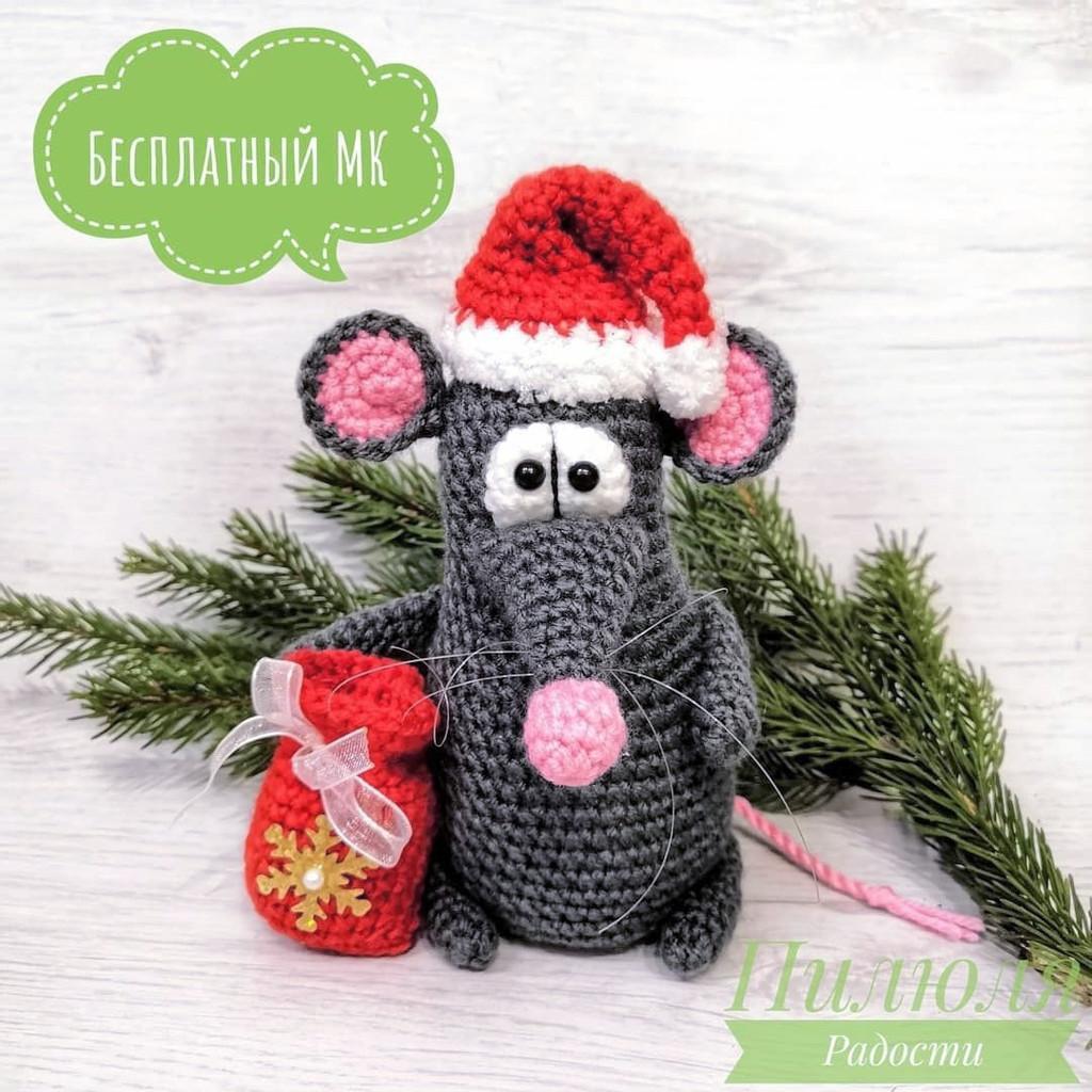 Новогодний крыс, фото, картинка, схема, описание, бесплатно, крючком, амигуруми