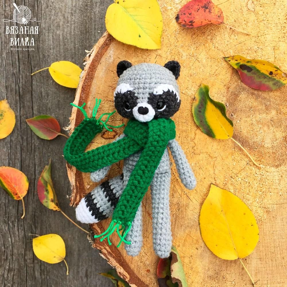 Осенний енотик, фото, картинка, схема, описание, бесплатно, крючком, амигуруми