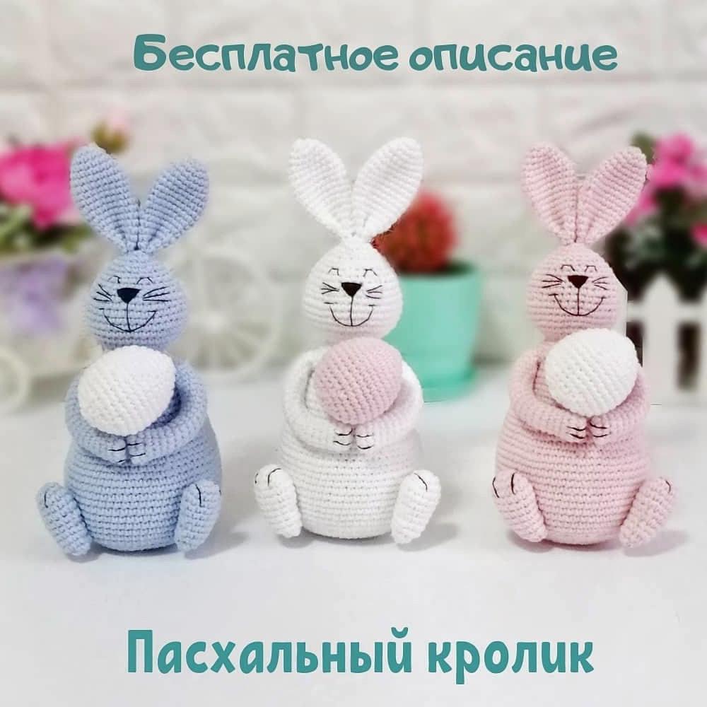 Схема Пасхальный кролик крючком