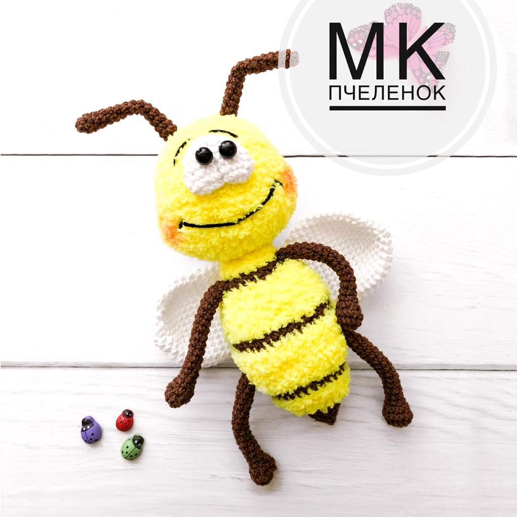 Схема Пчелёнок крючком