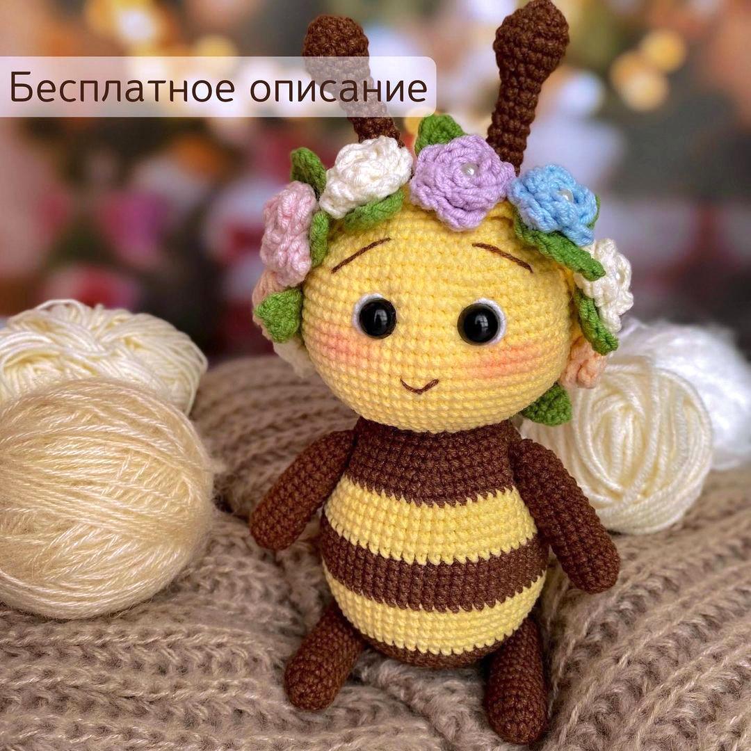 Пчёлка Флора, фото, картинка, схема, описание, бесплатно, крючком, амигуруми