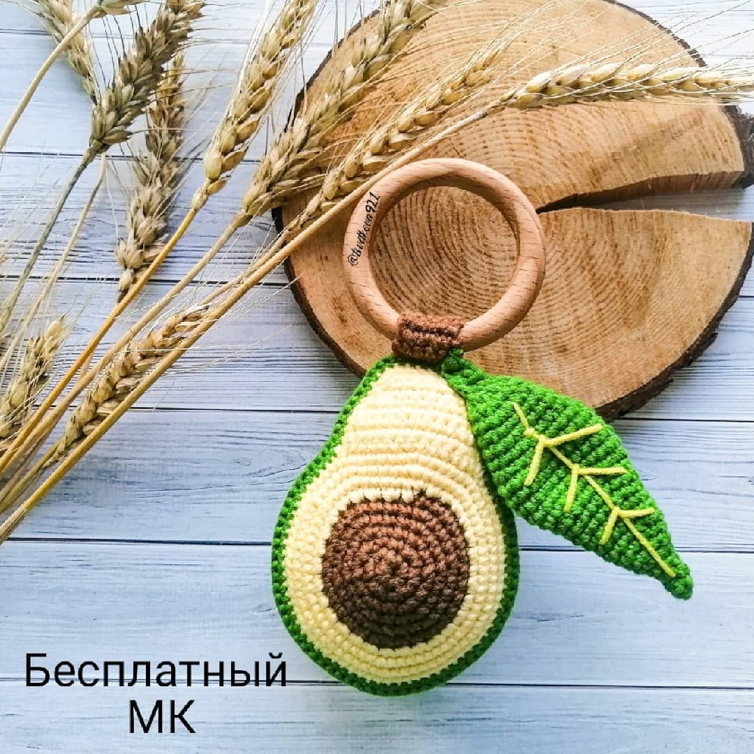 Схема Погремушка Авокадо крючком