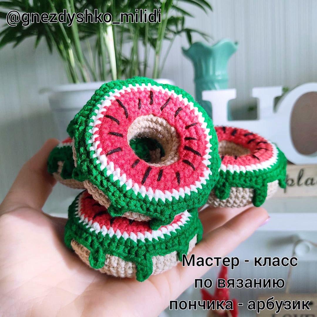 Пончик-арбузик, фото, картинка, схема, описание, бесплатно, крючком, амигуруми