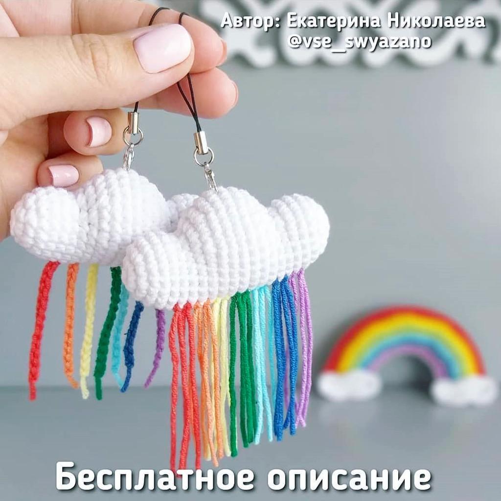 Радужное облачко, фото, картинка, схема, описание, бесплатно, крючком, амигуруми