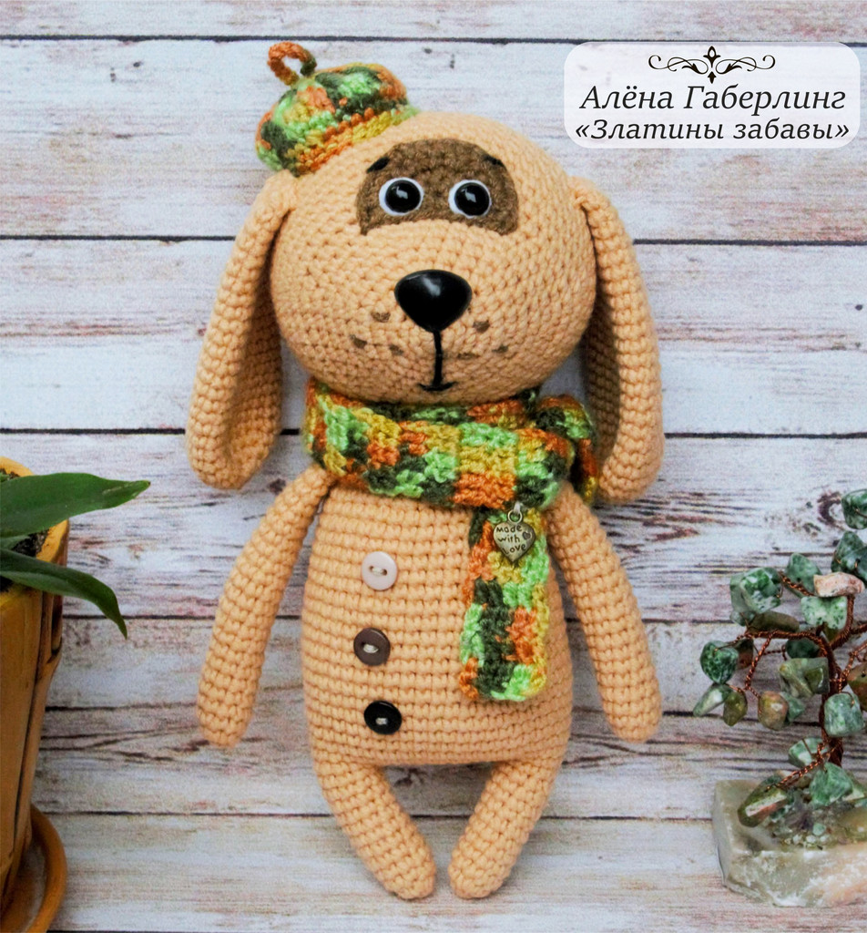 Собачка в берете, фото, картинка, схема, описание, бесплатно, крючком, амигуруми