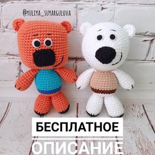PDF Кеша и Тучка схема вязаной игрушки крючком