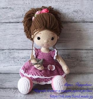 PDF Куколка Маруся схема вязаной игрушки крючком