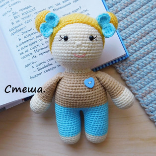 PDF Куколка Стеша схема вязаной игрушки крючком