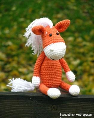 PDF Лошадка схема вязаной игрушки крючком