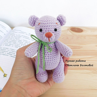 PDF Медвежонок Кроха схема вязаной игрушки крючком