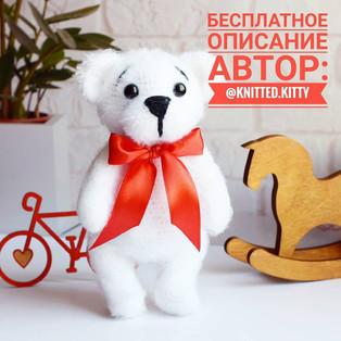 PDF Мишка схема вязаной игрушки крючком