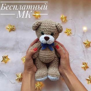 PDF Мишка Бантик схема вязаной игрушки крючком
