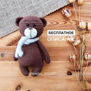 PDF Мишка Бруно схема вязаной игрушки крючком