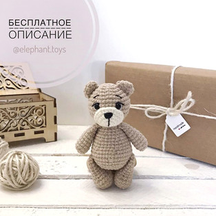 PDF Мишка Newborn схема вязаной игрушки крючком