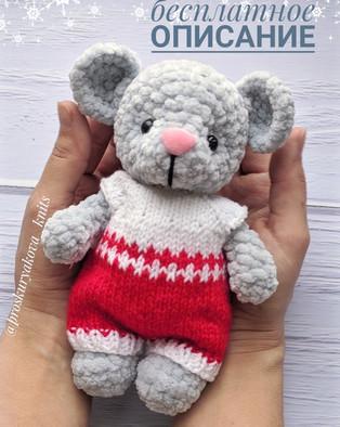 PDF Мышка малышка схема вязаной игрушки крючком