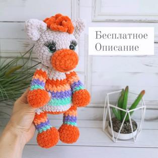 PDF Радужная зебра схема вязаной игрушки крючком