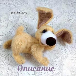 PDF Собака Бусик схема вязаной игрушки крючком