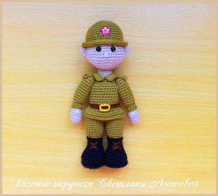 PDF Солдат схема вязаной игрушки крючком