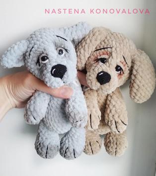 PDF Волчонок и щенок схема вязаной игрушки крючком