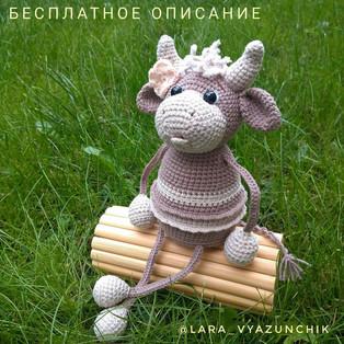 PDF Забавная Коровушка схема вязаной игрушки крючком
