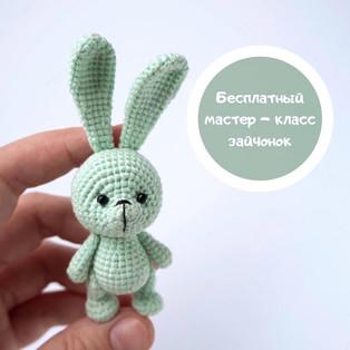 PDF Зайчонок схема вязаной игрушки крючком